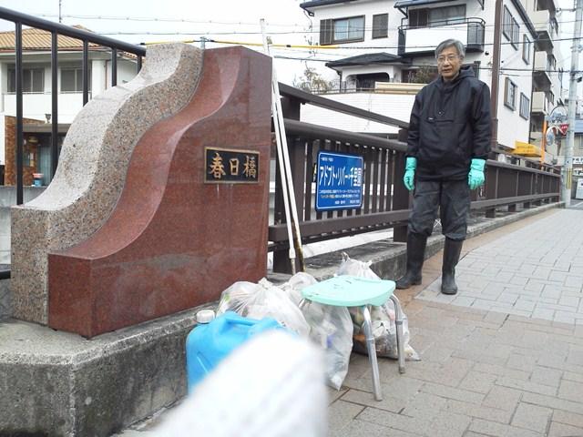 千里川清掃