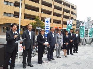 憲法記念日街頭演説会