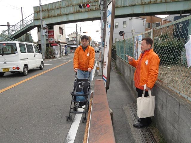 桜井谷バス停