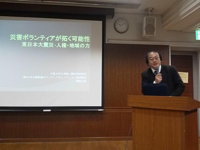 蛍池公民館 渥美先生の講演