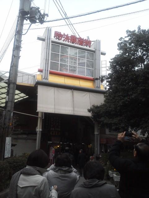 大阪市住之江区の「粉浜商店街」を視察
