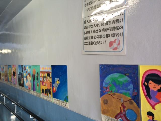 桜塚高校絵画