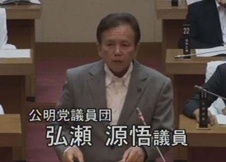 平成25年9月27日(金)豊中市議会9月定例会(本会議)で個人質問